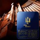 JT_Peace